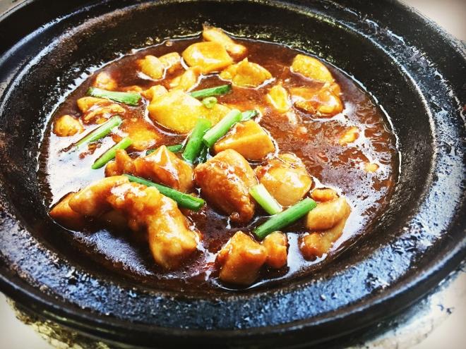Lau Wang Claypot Sesame Oil Chicken